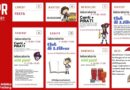 Laboratori per bambini: il calendario